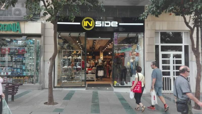 Inside Ceuta